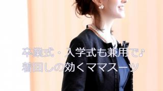 【激安韓国ファッション通販】10代女子高校生 中学生~女子 ...